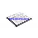 Аккумулятор для NEC Aterm MR04LN 2100 mAh