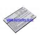 Аккумулятор для Sprint AirCard 770S 2000 mAh