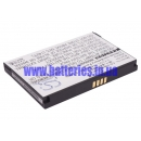 Аккумулятор для Netgear AirCard 778S 1500 mAh