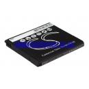Аккумулятор TP-Link TBL-68A2000 1850 mAh