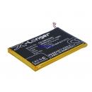 Аккумулятор для T-Mobile Z915 3000 mAh