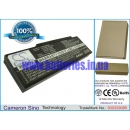Аккумулятор для ADVENT MiNote 8089 6600 mAh