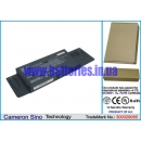 Аккумулятор для Acer Travelmate 370 4400 mAh