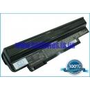 Аккумулятор для Acer Aspire one 532h-2223 6600 mAh