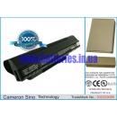 Аккумулятор для Acer Aspire One A150-1493 7800 mAh