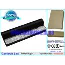 Аккумулятор для Asus Eee PC 900-W012X 4400 mAh