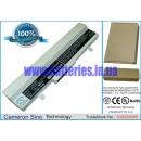 Аккумулятор для Asus Eee PC 1001HA 6600 mAh