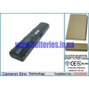 Аккумулятор для Asus M6000V 4400 mAh