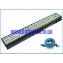 Аккумулятор для Asus W1Na 4400 mAh