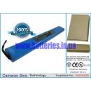 Аккумулятор для CLEVO 2700T 4400 mAh