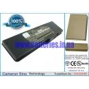 Аккумулятор для Compaq Business Notebook NC4010-PA741AA 3600 mAh