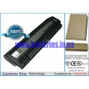 Аккумулятор для Compaq Presario V2672AU 8800 mAh