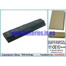 Аккумулятор для Compaq Pavilion ZE2240EA-EF133EA 4400 mAh
