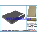 Аккумулятор для Fujitsu Amilo D6800 6600 mAh