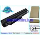 Аккумулятор для Fujitsu M2010 6600 mAh