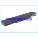 Аккумулятор для Fujitsu LifeBook LH520 4400 mAh