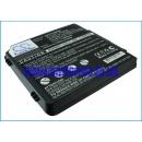 Аккумулятор для Fujitsu Amilo M7400 4400 mAh