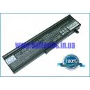 Аккумулятор для Gateway 4535GZ 4400 mAh