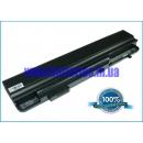 Аккумулятор для Gateway M210 6600 mAh