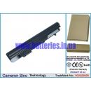 Аккумулятор для Gateway MX3230 4400 mAh