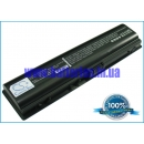 Аккумулятор для HP Pavilion dv2140br 4400 mAh