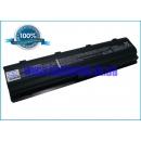 Аккумулятор для HP Pavilion g7-1046sf 8800 mAh