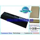 Аккумулятор для HP Pavilion dv8045ea 4400 mAh