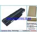 Аккумулятор для HP Pavilion ZT1201S-F3420H 4400 mAh