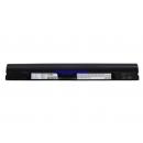 Аккумулятор для Lenovo ideapad S10e 4187 2600 mAh