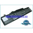 Аккумулятор для Lenovo IdeaPad Y450 4400 mAh