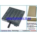 Аккумулятор для MAXDATA Eco 755 4400 mAh