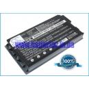 Аккумулятор для Medion MD95292 4400 mAh
