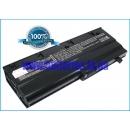 Аккумулятор для Medion WIM2210 6600 mAh