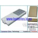 Аккумулятор для Medion MAM3000 4400 mAh