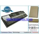Аккумулятор для Mitac MiNote 8089P 6600 mAh