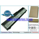 Аккумулятор для Toshiba Equium A200-1AC 4400 mAh