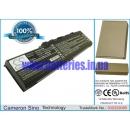 Аккумулятор для Toshiba Satellite P30-S6362ST 6600 mAh