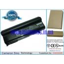Аккумулятор для Toshiba Dynabook Satellite T11 160L/5 8800 mAh