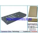 Аккумулятор для Toshiba Satellite Pro 2100-402Eb 4400 mAh