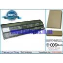 Аккумулятор для Uniwill P72 6600 mAh