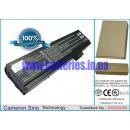 Аккумулятор для Uniwill L50 4400 mAh