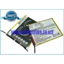 Аккумулятор для Archos 43 Internet Tablet 1600 mAh