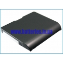 Аккумулятор для Archos PMA430 2150 mAh