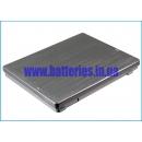 Аккумулятор для Archos AV500E 2600 mAh