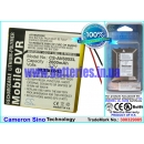 Аккумулятор для Archos AV605 Wifi 20GB 2600 mAh