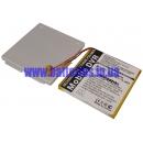 Аккумулятор для Archos AV605 120GB 5200 mAh