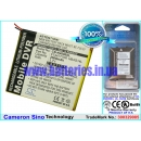 Аккумулятор для Archos AV605 Wifi 30G 2500 mAh
