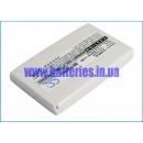 Аккумулятор для Minon DMP-3 850 mAh
