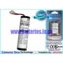Аккумулятор для Sony HMP-A1 2200 mAh