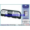 Аккумулятор для iRiver PMC-120 2500 mAh